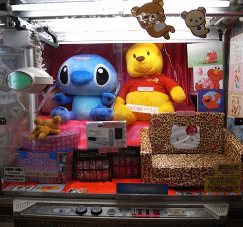 akihabara_teddybear_machine.jpg